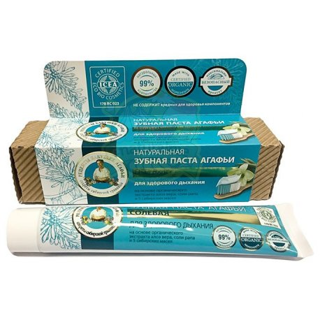 Pasta do Zębów SOLNA Organiczna Świeży Oddech 75ml AGAFII