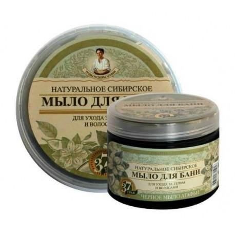 Mydło Czarne Ziołowe Naturalne ROSJA 500 ml AGAFII